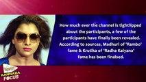 Madhuri, Krutika to be Part of Bigg Boss 3 | Sudeep | Huchcha Venkat | sunami Kitty | Mythrea Gowda