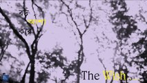 The Wish Short Film Boro Asa Kore   Pocket Films [HD, 720p]