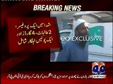 4 Terrorists Killed _ 8 People Martyred _ Bacha Khan University Charsadda Attack