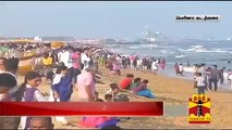 Security Arrangements in Full Swing at Chennai Marina Beach ahead of Kaanum Pongal - Thanthi TV
