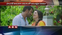 Vishal kathakali movie to release in Telugu (05-03-2016
