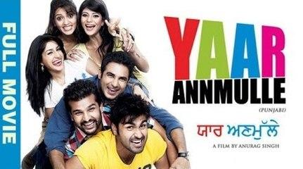 Yaar Annmulle | Full Punjabi Movie | Arya Babbar, Yuvraj Hans, Harish Verma