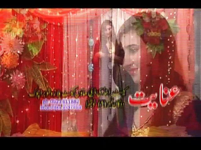 Yara Dira mastana him........Pashto New Songs.........Rangoona Da Khyber Part 3