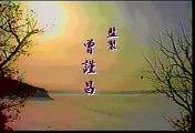 Long Tứ Vua Bịp Tái Xuất Giang Hồ Tập 04
