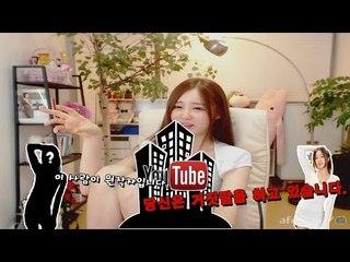 박가린님♥ 유튜브 정지.. 역관광의 쓴 맛을...