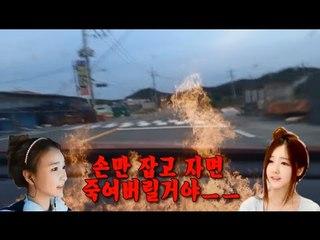 박가린님♥ 이다님과의 드라이브!!(feat.사이다님) 꿀잼 모바일 방송!!