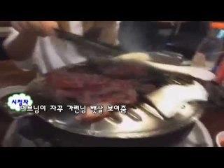 박가린님♥ 김이브님,사이다님과 함께하는 세자매 외식먹방!!
