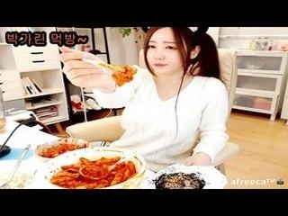 박가린님♥ 먹방♨ 홍대떡볶이+왕주먹밥 으으..맵다 매워!!