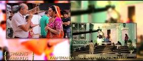 Prem Ratan Dhan Payo | The Cast | Salman Khan, Sonam Kapoor, Neil Nitin Mukesh & Swara Bhaskar