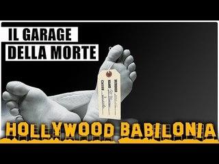 Il garage della morte