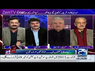 Nawaz Sharif Government Only Come to Divide Pakistan Into Four Parts..Mohsin Baig telling in Live Show