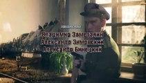 Pokushenie.6.serija.iz.8.2010.DVDRip.KinozalSAT