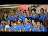 Box Cricket League Team Pune Anmol Ratn Launches Soiree | Latest Bollywood News