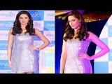Did Nargis Fakhri Forget Her Wallet At Home? Look At Her Dress | Latest Bollywood News
