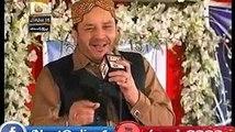 Beautiful Hamd e Pak-Allah HU Allah Allah Hu Allah-Shabaz Qamar Faridi-Best Urdu Punajabi Naat by Shabaz Qamar Fareedi-Best Video Hd Naat