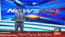 ARY News Headlines 22 January 2016, ARY Team Expose Govt Security System.