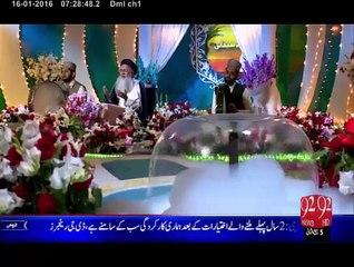 Subh e Noor 16-01-2016 - 92 News HD