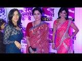 Celebs At Sony PAL -Yeh Pal Hamara Hain Launch Red Carpet | Latest Bollywood News