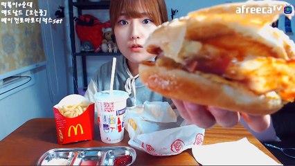 맥도날드 베이컨토마토디럭스햄버거 먹방! (feat.배달원을 기다리는 자세) hamburger (Termin's eating show) 터민