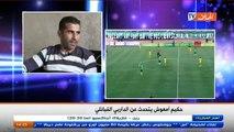 Hakim Amaouche parle du derby kabyle JSK - MOB _ JS Kabylie - JSK - شبيبة القبائل