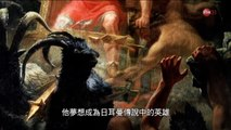 【戰火無情2】末世啟示 希特拉的崛起 上集