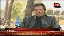 Nawaz Sharif Ne Mulk Ki Tareekh Ka Sub Se Bara Qarza 4700 Arab 2.5 Year Mein Liya-Imran