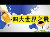 【關鍵評論X商周】澳洲時薪482元,台灣時薪115元,120元的星巴克,還是小確幸嗎?