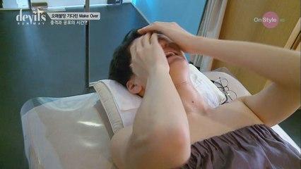 [선공개]누드화보 필수관문, 왁싱! 어디를?