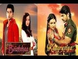 Beintaah And Rangrasiya | 100 Episode Celebration