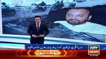 Ary News Headlines 18 January 2016 , Politicians Views On Bad Conditions Of Sindh