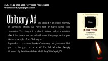 Book Obituary Ads Online in Newspaper View Free Ad Samples | Call 022-67704000 / 09821254000 | Classified / Display Obituary Ads | Riyo Advertising