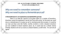 Book Remembrance Ads Online in Newspaper | Call 022-67704000 / 09821254000 | Classified / Display Remembrance Ads | Riyo Advertising