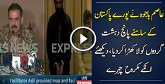 General Asim Bajwa Brought Arrested Terrorist Facilitator In Press Conference