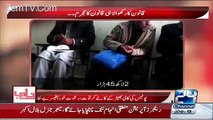 Police Inspector Exposed Taking Bribe