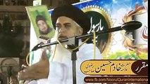 Allama khadim hussain rizvi Ustad Sahb Media Par Chalny Wali Jhuti Khabar ki Tardeed Farma Rahy hain ke Hum Ne Ya Ghazi Sahb Ne Sadar ko Na ta Rehm ki Appeal ki Na Muafi ki Baat ki