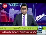 Meray Aziz Hum Watno - 23rd January 2016