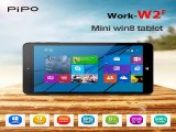 8 inch PiPo W2F Win8 Tablet PC Intel Z3735F Quad Core 2GB/32GB Dual Cameras 2.0MP+5.0MP IPS Multi Language PIPO W2 Upgrade-in Tablet PCs from Computer