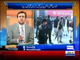 Tonight With Moeed Pirzada - 23rd January 2016