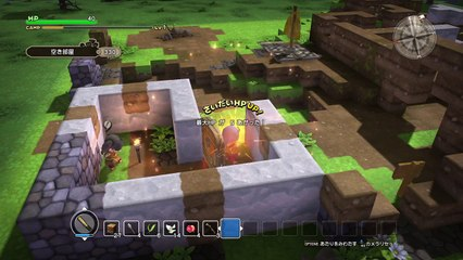 Japanese PS4 Demo ~ Part 1 de Dragon Quest Builders