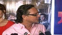 Dee Saturday Night Movie | Prashant Narayanan | Arif Zakaria | Premiere
