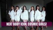 [ENG] WJSN_Cosmic Girls for Cosmopolitan BTS Shoot