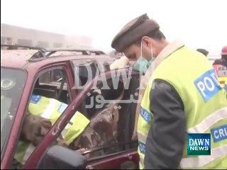 Three people injured in Peshawar blast