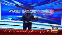 Latest News - Sindh Assembly Employee Have No More Houses - Ary News Headlines 24 January 2016
