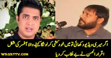 At last Iqrar ul Hassan Exposed The Deputy Director's Face Who Said I'll do Suicide If you Show My Face On Tv