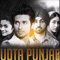 Ye Ishq Ka Mausam - Arijit Singh Song - Udta Punjab Movie - New Song Leaked 2015