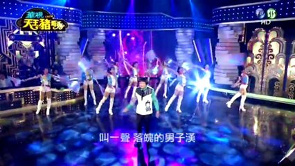 天王豬哥秀 20160124 Part 1