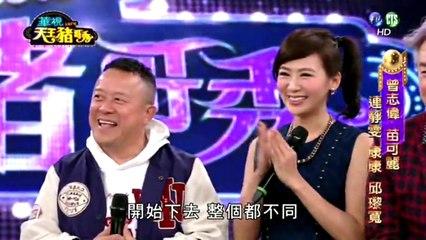天王豬哥秀 20160124 Part 4