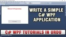 C# WPF Tutorial In Urdu - Write a simple C# WPF Application