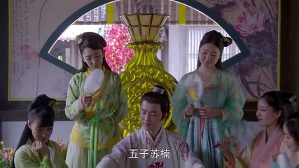 蘇染染追夫記 第1集 Su Ran Ran Zhui Fu Ji Ep1