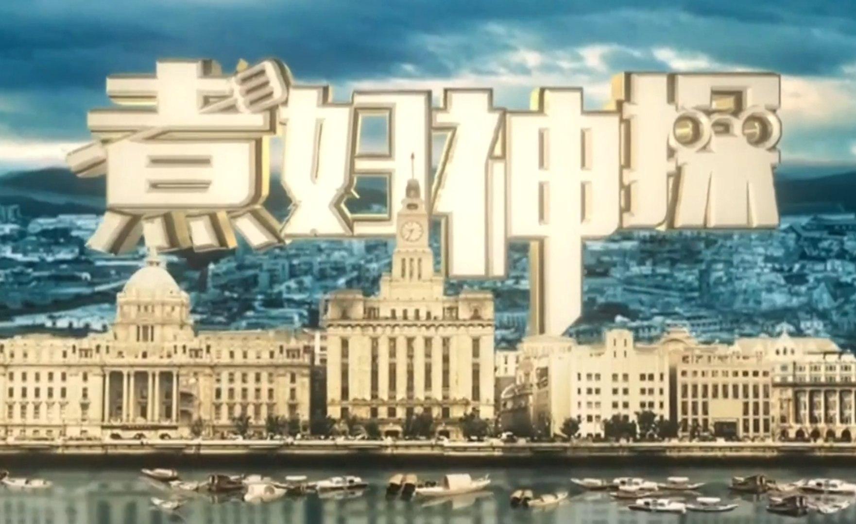 煮妇神探 第31集 Housewife Detective EP31 【超清1080P】